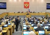Петербургский коммунист хочет урезать отпуск депутатам Госдумы