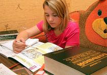 Специалисты подсчитали, сколько стоит собрать ребенка в школу в Подмосковье