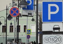 Столичные власти начали «демонтировать» платную парковку на тротуарах Садового кольца