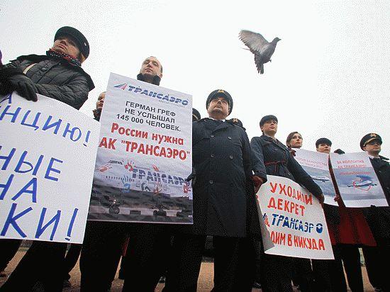 Как уничтожение «Трансаэро» превратит Петербург в провинцию