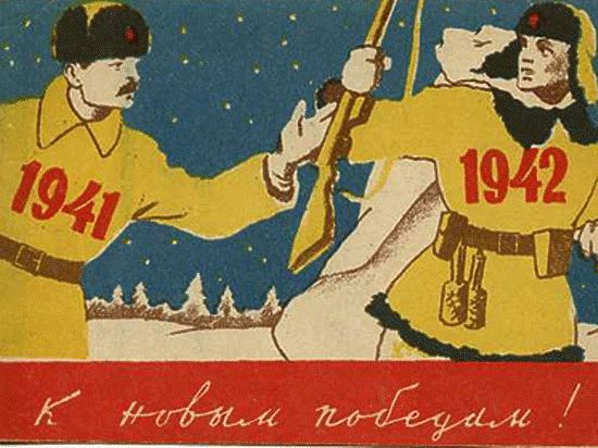 Чего ждали петербуржцы от Нового года в канун великих потрясений