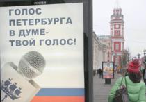 Новая система выборов депутатов добавит головной боли избирателю