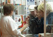 Какие устаревшие лекарства лучше не принимать