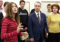 Более 20 ребят из Донбасса провели неделю в Санкт-Петербурге