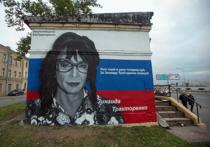 Питерские граффитисты, нарисовавшие портреты Виктора Цоя и Сергея Бодрова, готовы нарисовать Путина в Америке