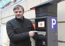Автохалява в Петербурге скоро закончится