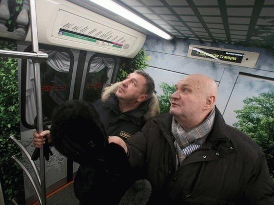 К чемпионату мира по футболу в Петербурге устроят транспортную революцию