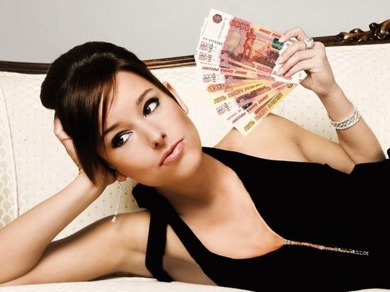 Эксперты рассказали, во что сегодня выгодно вкладывать деньги