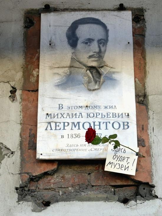 Как петербуржцы пытаются спасти дом Лермонтова, переданный Мариинскому театру