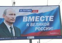 Кто последний в штаб Путина