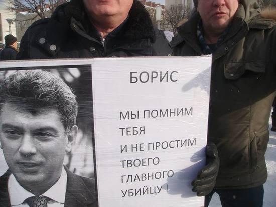 Участники митинга в Петербурге: «Его не забудем, их не простим»