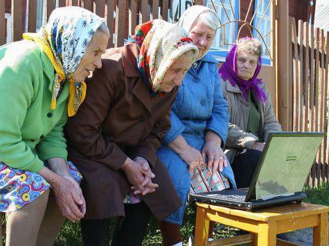 О работе в соцзащите с пенсионерами