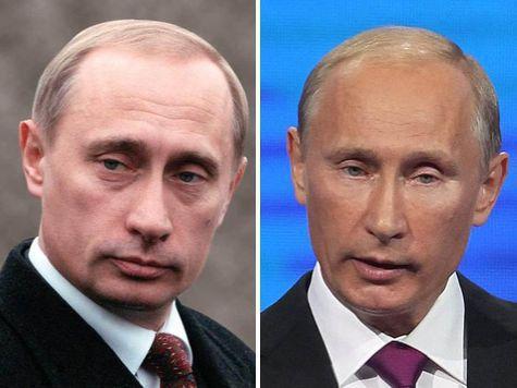 Путин Коррупция Независимый экспертный доклад Немцова и