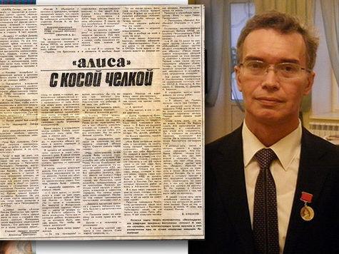 Рокер Кинчев частью своей славы обязан журналисту Кокосову