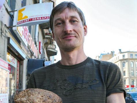 Хлеб заменил жену и детей