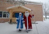 Приморский Дед Мороз открыл резиденцию в городе зимнего туризма - Арсеньеве