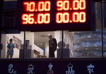 Рубль и нефть пошли вверх, США намерены усилить санкции к России. Онлайн-трансляция