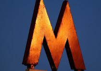 Символ Московского метро перестанут выключать на ночь