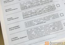 Петербург подводит результаты выборов в губернаторы