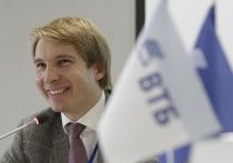 ВТБ стал генспонсором lV Межрегионального форума крупнейших компаний СКФО