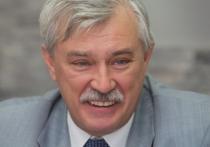 Губернатор Полтавченко утвердил рост тарифов